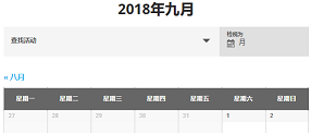 calendar-title-translate